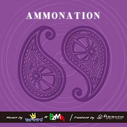 AMMONATION (feat. Ammona)