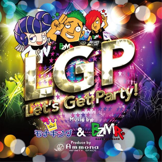 LGP (feat. Ammona)