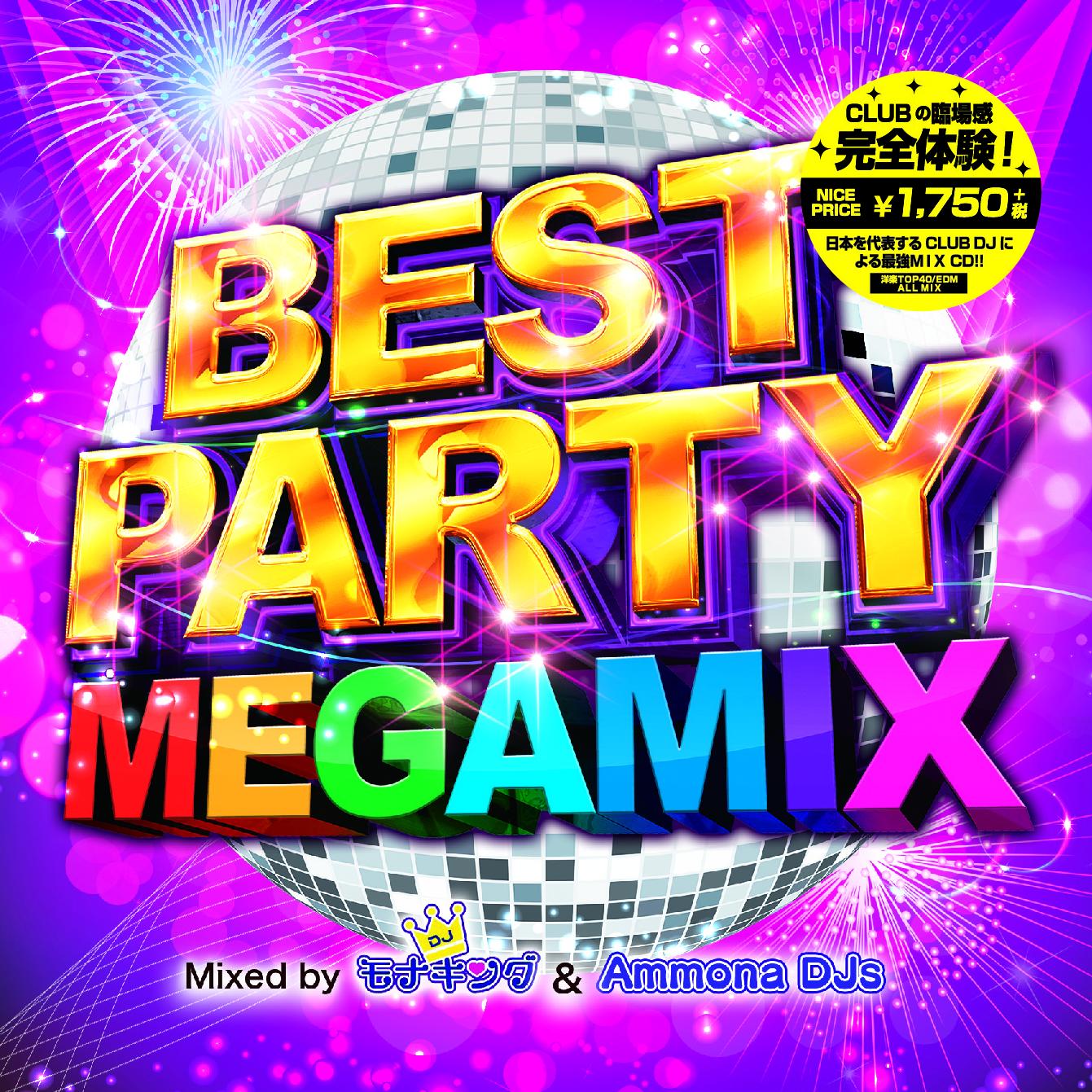 「BEST PARTY MEGAMIX」がiTunesランキング2位を獲得!