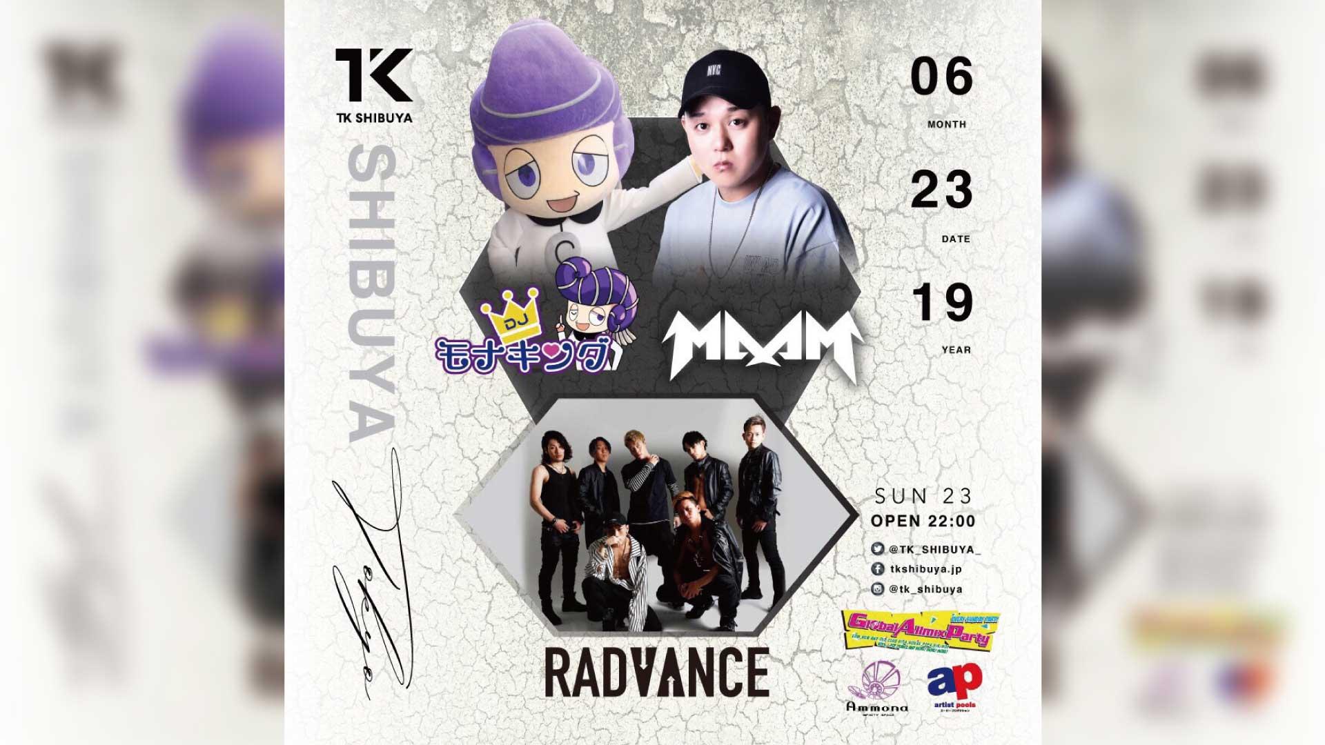 6月23日(日)TK-SHIBUYAにモナキング登場!