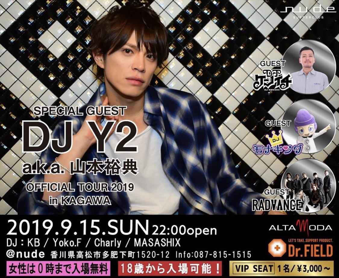 9月15日(日)四国の香川県nude SUPPERCLUBにモナキングが登場!